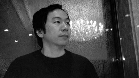 picture: Shinya Tsukamoto