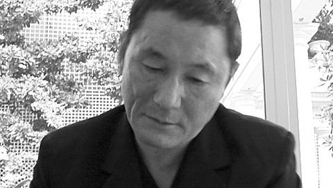 picture: Takeshi Kitano