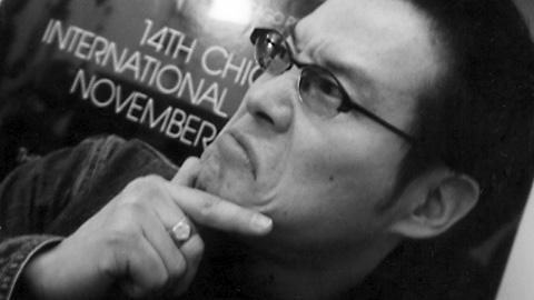 picture: Tomorowo Taguchi