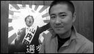 picture: Kazuhiro Soda
