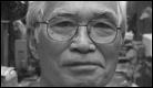 picture: Masao Adachi